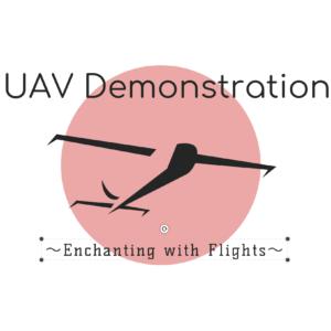 UAVデモンストレーション